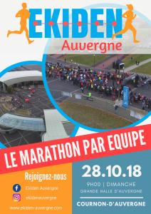 sortie club Ekiden d'Auvergne - Cournon @ Grande Halle d'Auvergne | Cournon-d'Auvergne | Auvergne-Rhône-Alpes | France
