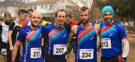 cross de Saint-Georges-de-Mons – 19/01/2020